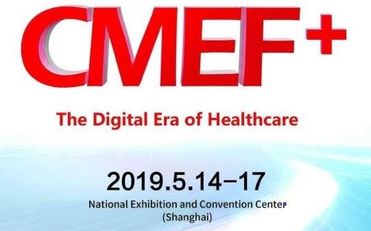 China International Medical Equipment Fair …